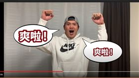 乐天新企划台湾选手教日本球迷说「爽啦」、「是在哈啰」
