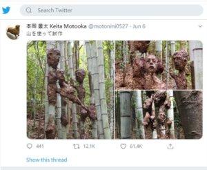 深山竹林惊见「共生人脸」 与竹交叠的脸…氛围诡异爆表!