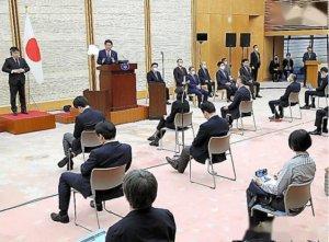 抗疫新常态下 日本民众的新生活方式