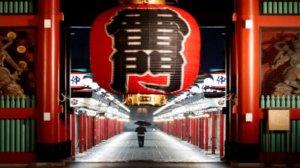 乐迷注意!「富士摇滚音乐祭」取消明年8月见