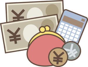 日本大学生2018年度生活费增至70万日元