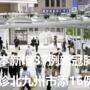 日本新增37例新冠肺炎确诊北九州市添16例