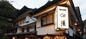 去日本旅游泡温泉,进去前需要做什么?才不会让人知道是中国游客