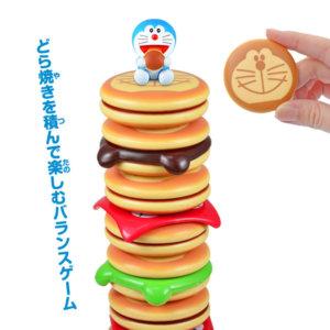 日式桌游「哆啦A梦铜锣烧叠叠乐」掳获大人小孩心!还有汉堡和日式团子造型可爱又有趣