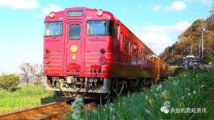 伊予滩物语观光列车