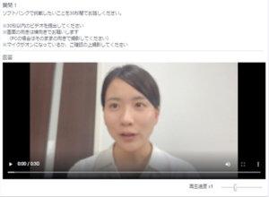 软银利用AI技术进行面试 判断面试者自我展示视频是否合格