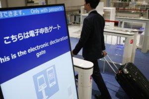 日本将运用电子化和AI提升海关手续便利度