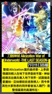 7月新番动画宅民推荐RE:Zero、刀剑神域等多部延期大作终于复播