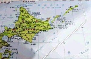 日俄拟重启副外长级磋商讨论北方四岛问题