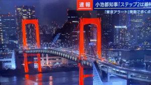 影/新冠疫情拉警报东京地标彩虹大桥「染红示警」反吸众人朝圣