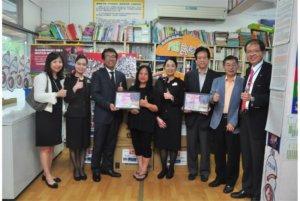日本航空、美国航空捐赠「台湾关爱基金会」爱心物资