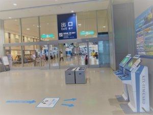 关西机场曾允许新冠阳性中国船员在获悉结果前移动