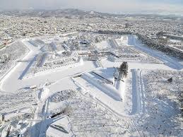 北海道向本地居民发放每人最多1万日元的旅游补贴