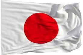 详讯:日本4月经常项目盈余同比减84.2%