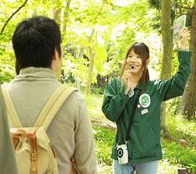 神户──【六甲高山植物园】