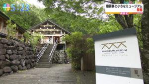 高知县梼原町开设隈研吾建筑博物馆
