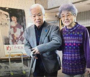 美政府相关人士向横田滋遗属致吊唁函