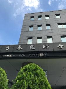 日本律师吁医界周知遭性侵堕胎不须加害人同意