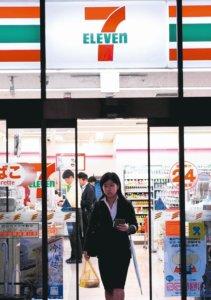 日本连锁超商创举7-11卖癌症险保单