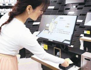 JR东日本设无人超商四年内要开100家