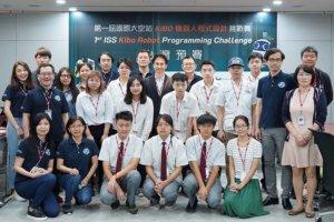 KIBO机器人程式设计挑战赛台湾预赛冠军出炉
