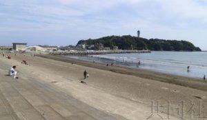 神奈川县湘南海水浴场今夏纷纷取消开设