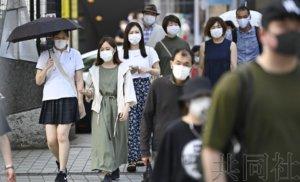 """专家分析日本聚集性病例证实""""三密""""风险高"""