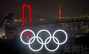 """焦点:东京都和奥组委一致同意奥运""""简办"""""""