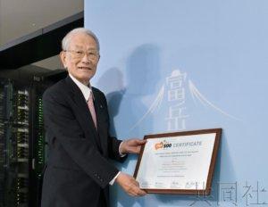 """聚焦:日本超算""""富岳""""在国际竞争中彰显影响力"""