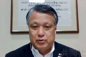 日本放弃申办女足世界杯