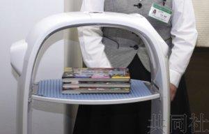 熊本图书馆采用机器人搬书