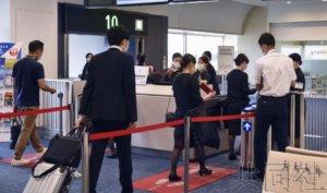 日本汇总放宽出入境限制方针 需PCR检测证明