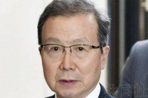 前驻日大使程永华就任中日友好协会副会长