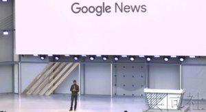 谷歌将向德澳等三国媒体支付稿件使用费