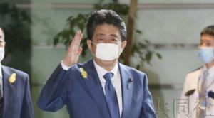 聚焦:日政府拒绝召开预算委会议 安倍逃避在野党质询