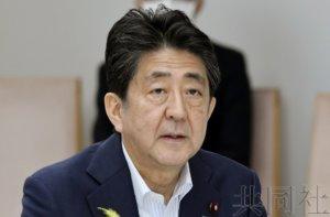 日本朝野党首去年收入公布 安倍蝉联榜首