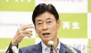 东京拟对夜店员工定期进行新冠检测