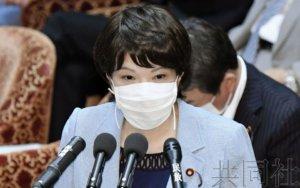 日本政府拟将个人编号与单个账户绑定