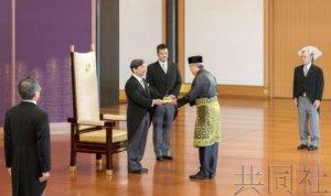 多名外国大使在日本就任后因疫情无法递交国书