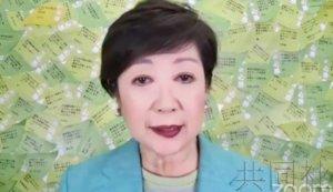 调查显示小池在东京都知事选举中占优势