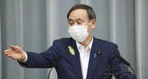 菅义伟称目前无需再次发布紧急事态宣言