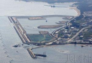 边野古搬迁施工明日重启 冲绳县知事表示遗憾