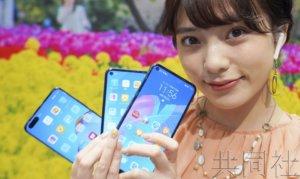 华为在日本发布低价5G手机 使用自家APP商店