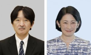 日本秋筱宫夫妇迎来结婚30周年