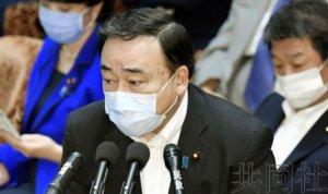 日本第二次补充预算列入房租补贴委托费900亿日元