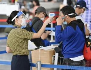 中部机场恢复部分国际航班 外籍旅客实现回国