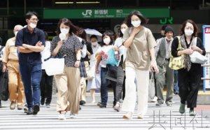 调查显示约75%的日本人打算夏天也戴口罩