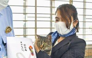 话题:日本警方表彰发现落水老人的雌猫