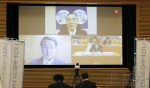 日本知事会称人口过密加剧疫情风险 提议向地方分散