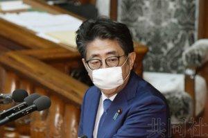 日本朝野围绕新冠对策委托费对立加深